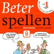 Spelling spellen